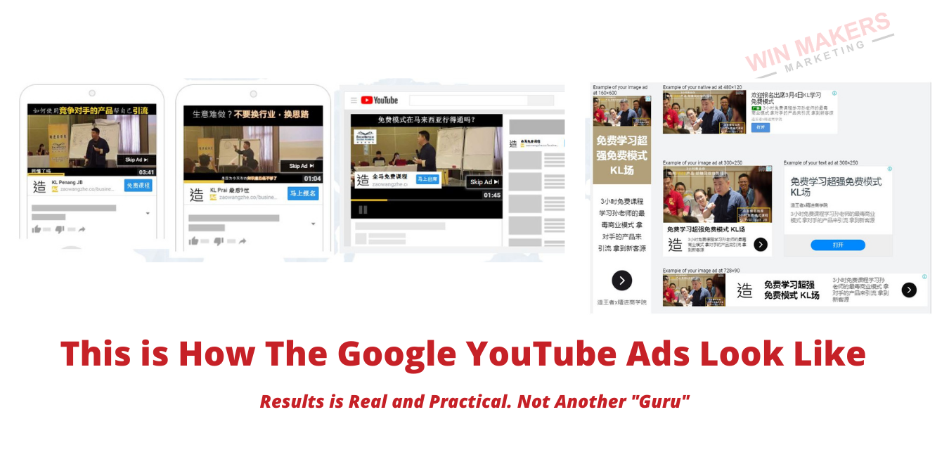 Google Ads Showcase Sample 4