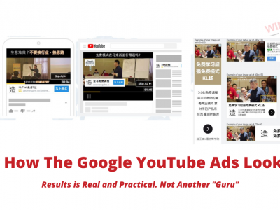 Google Ads Showcase Sample (4)
